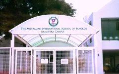 Australian International School Bangkok