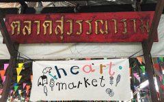 """Market With no Beam"" Art market made from heart in Bangkok"