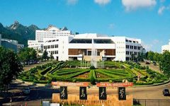 Qingdao University offers full scholarship for foreign students