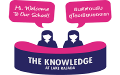 The Knowledge | Specialists in Education