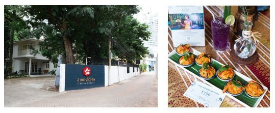 """Singha Estate launches """"The 11 Hidden Dishes""""- gone viral on the opening of EYSE Sukhumvit 43"""