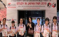 Study in Japan Fair นิทรรศการศึกษาต่อประเทศญี่ปุ่น ครั้งที่ 38