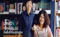 FATHOM BOOKSTORE: Self-learning source, More than a book store