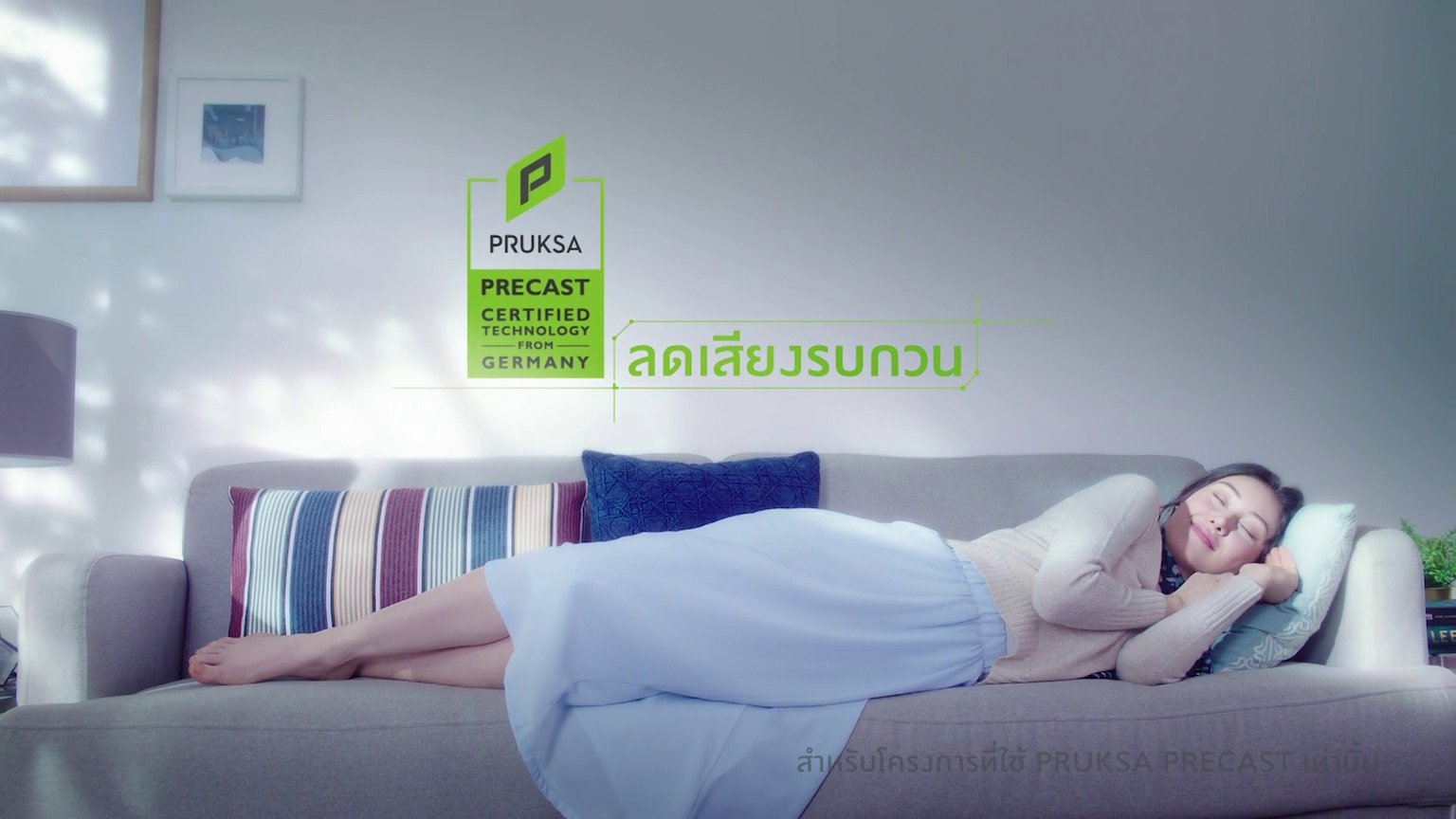 Let's Pruksa makes your dream house comes true