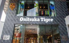 Onitsuka Tiger ฉลองเปิดตัว Global Flagship Store ที่ใหญ่ที่สุดในโลก