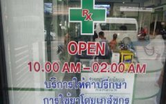 Covid-19 plan recruits 2,000 pharmacies in Bangkok to assist