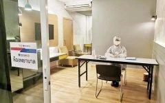 THAILANDUpdated regulations on Thailand's quarantine period for international arrivals