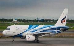 Bangkok Airways to resume Phuket-Hat Yai direct service flights